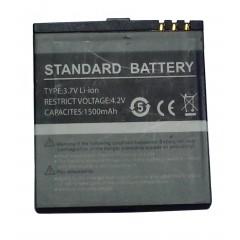 Аккумулятор для китайского телефона (GB/T18287-2000) - 1500 mah