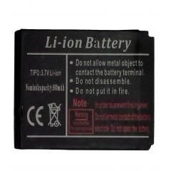 Аккумулятор для китайского телефона Nokia N8-00 900 mah (40*41*5 мм.)