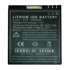 Аккумулятор 1500 mah для китайского телефона (размер 59*49*4 мм.) (GB/T18287-2000)