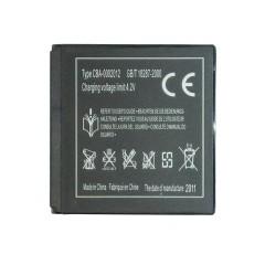 Аккумулятор 1800 mah для китайского телефона (размер 46*49*4 мм.) (GB/T18287-2000)