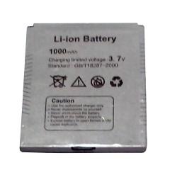 Аккумулятор для китайского телефона IPhone F003 / F006 - 1000 mah (GB/T18287-2000)