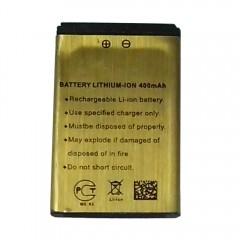 Аккумулятор для китайского телефона 400 mah