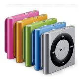 MP3 плеер NBO Cube 2210 со слотом Micro SD