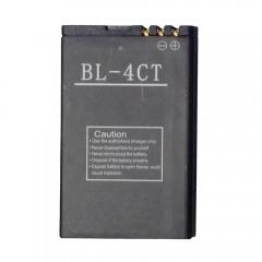 Аккумулятор BL-4CT 1500 mah (59*38*4 мм.) для китайского телефона
