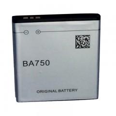 Оригинальный аккумулятор для китайского телефона - BA750 2000 mah 6,66Wh