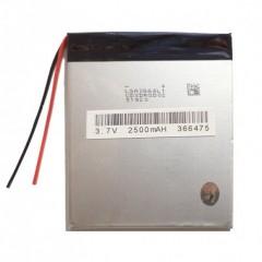 Аккумуляторная батарея с 2-мя проводами 2500 mAh, 3.7V (72 x 62 x 3,9 мм.)