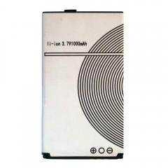Аккумуляторная батарея 1000 mAh, 3.7V, размер 56 x 31 x 4 мм.