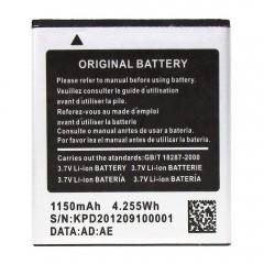 Аккумуляторная батарея 1150 mAh, 3.7V, 4.255Wh (59 x 52 x 4 мм.)