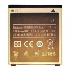 Новая аккумуляторная батарея JX 1200 mAh, 3.7V, 4.44Wh (58,5 x 53 x 3 мм.)