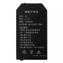 Аккумуляторная батарея Q7 1200 mAh, 3.7V, размер 64 x 35 x 4 мм.