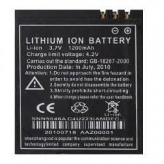 Аккумуляторная батарея 1200 mAh, 3.7V (46 x 39 x 5 мм.) для китайского телефона