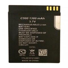 Аккумуляторная батарея для китайского телефона C500, ёмкость 1380 mAh (46 x 42 x 6 мм.)