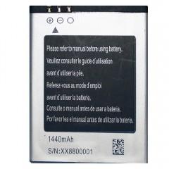 Аккумуляторная батарея 1440 mAh, 3.7V, 5.328Wh (60 x 45 x 4 мм.)