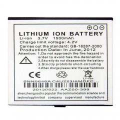 Литиевый аккумулятор в телефон - 1500 mAh, 3.7V (52 x 44 x 4 мм.)