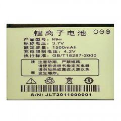 Аккумуляторная батарея N9-01 1500 mAh, 3.7V, размер 38 x 54.5 x 5.5 мм.