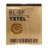 АКБ YXTEL BL-5F 1500 mAh (46 x 40 x 5,5 мм.)