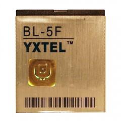 Аккумуляторная батарея YXTEL BL-5F 1500 mAh, 3.7V (46 x 40 x 5,5 мм.)
