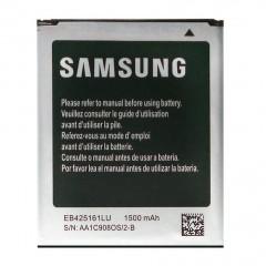 Аккумуляторная батарея Samsung EB425161LU 1500 mAh, 3.8V, 5.70Wh, размер 60 x 50 x 4 мм.