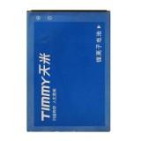 АКБ для TIMMY E120L 1500 mAh (70 x 50 x 4 мм.)