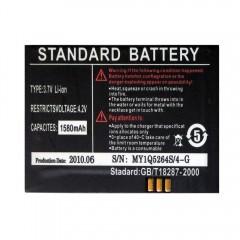 Аккумуляторная батарея 1580 mAh, 3.7V (57 x 42 x 4 мм.) для китайского телефона