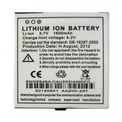 Литиевый аккумулятор в телефон - 1600 mAh, 3.7V (49 x 49 x 4,5 мм.)