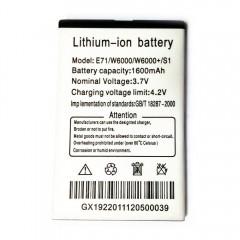 Lithium-ion battery E71/W6000/W6000+/S1 1600 mAh