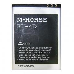 Аккумуляторная батарея M-HORSE BL-4D 1800 mAh (60 x 44 x 5 мм.)