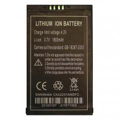 Аккумуляторная батарея 1800 mAh, 3.7V, размер 69.5 x 41.5 x 4.5 мм.