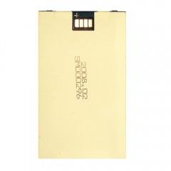 Аккумуляторная батарея MTG30 1800 mAh, 3.7V (67 x 40 x 6,5 мм.)