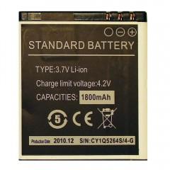 Аккумуляторная батарея для китайского телефона, ёмкость 1800 mAh (46 x 40 x 5 мм.)