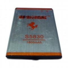 Аккумуляторная батарея M-HORSE S5830 1800 mah для китайского телефона