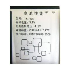 Аккумулятор ThL W3 2000 mAh, 3.7V, 7.4Wh (56 x 49 x 6.5 мм.)
