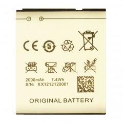 Аккумуляторная батарея 2000 mAh, 7.4Wh, размер 56 x 49 x 5 мм.