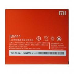 Аккумуляторная батарея BM41 2000 mAh (65 x 55 x 5 мм.) для телефона Xiaomi