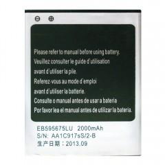 Аккумуляторная батарея EB595675LU 2000 mAh, 3.7V, 7.4Wh, размер 65 x 53 x 4 мм.