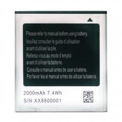 Аккумуляторная батарея S/N:XX8800001 2000 mAh, 3.7V, 7.4Wh, размер 61 x 57 x 4 мм.