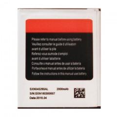Аккумуляторная батарея SXN045265AL 2000 mAh, 3.7V, 8.14Wh (70 x 59 x 4 мм.)