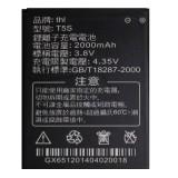 АКБ thl T5S 2000 mAh, 3.8V (67 x 54 x 4 мм.)