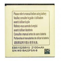 Аккумуляторная батарея EB515258VU 2100 mAh (55 x 51 x 4 мм.)