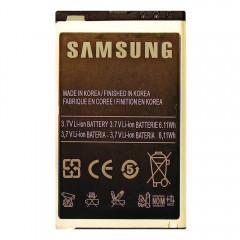 Аккумуляторная батарея SAMSUNG EB515258VU 2100 mAh, 3.7V, 6.11Wh (62 x 38 x 4 мм.)