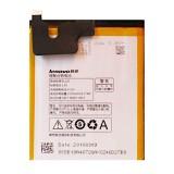 Аккумулятор BL220 2150 mAh для Lenovo S850