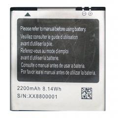 Аккумуляторная батарея 2200 mAh, 3.7V (59 x 54 x 3 мм.)