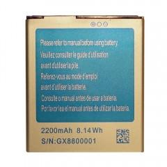 Аккумуляторная батарея 2200 mAh, 3.7V, 8.14Wh, размер 67 x 58 x 3,5 мм.
