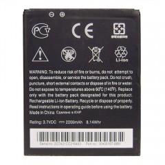 Li-ion батарея в телефон - 2200 mAh, 3.7V, 8.14Wh (70 x 55 x 4,5 мм.)