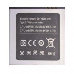 Аккумулятор 2200 mAh, 3.7V, 7.77Wh (55 x 53 x 4 мм.)
