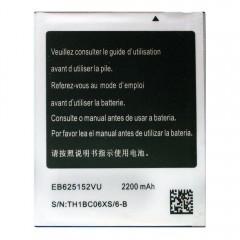 Аккумуляторная батарея EB625152VU 2200 mAh, 3.7V, 8.14Wh, размер 68 x 55 x 4 мм.