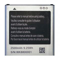Аккумуляторная батарея для китайского телефона, 2500 mAh, 3.7V (55 x 52 x 4,5 мм.)