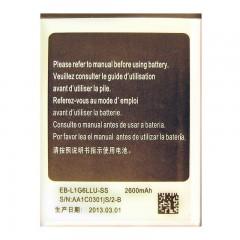 Батарейка EB-L1G6LLU-SS 2600 mAh, 3.8V, 9.88Wh (75 x 56 x 4,5 мм.)