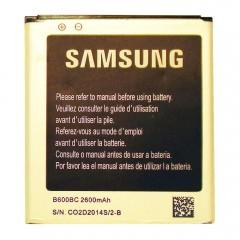 Аккумуляторная батарея SAMSUNG B600BC 2600 mAh, 3.8V, 9.88Wh (62 x 57 x 4 мм.)