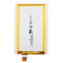 Аккумуляторная батарея LIS1594ERPC 2700 mAh для Sony Xperia Z5